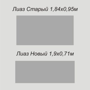 Размеры рекламной плоскости на 1/2 задней части автобуса